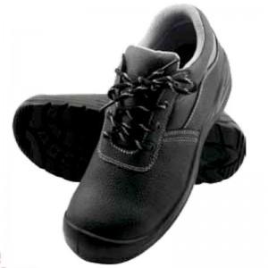 Pantofi de protectie S1