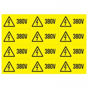 Indicator autocolant - 380V priza
